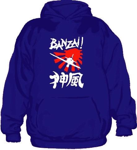 Banzai! Hoodie